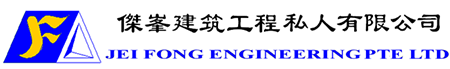 Jei Fong Engineering