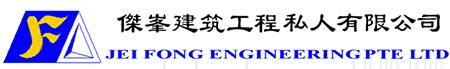 Jei Fong Engineering